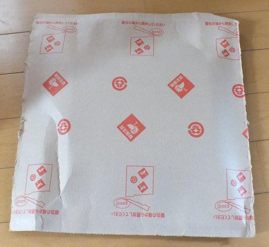 Amazonから届いたパッケージ